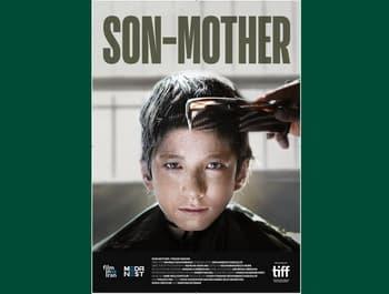প্রণ يك نماينده از سينمای ইরান در جشنواره بینالمللی فیلم رم