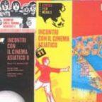 نمایندگان ایران در  جشنواره بین المللی فیلم های آسیایی