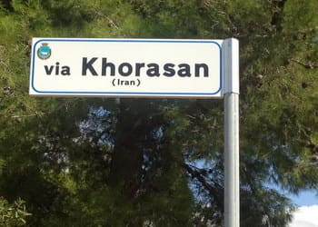 Matera - Khorasan