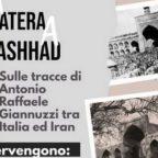 Matera- ից Mashhad- Matera 2019 իրադարձություններ