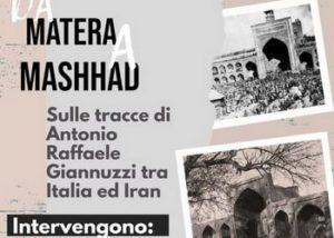 Від Matera до Mashhad- Matera 2019 події