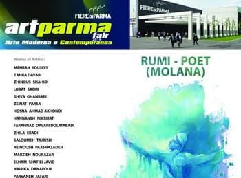 نمایشگاه های گروهی نقاشان ایرانی در شهر پارما ایتالیا