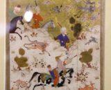 1_Tehran-संग्रहालय-पुरातत्व-ईरान-22 मिनट