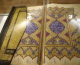 1_Tehran-संग्रहालय-पुरातत्व-ईरान-36 मिनट