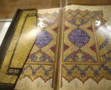 1_Tehran-Museum-Archaeological-Iran-36-min