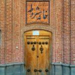 Tabriz संविधान सभा (3)
