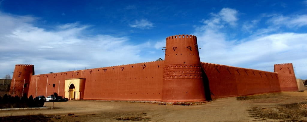 Gouged Citadel of Golpayegan