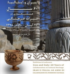 Iran and Italy: 60 years of collaboration on Cultural Heritage