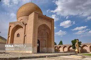 Mausoleo Seyed Sadr Al-Din