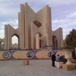 Mausoleum of poets or Mausoleum of Poets (1)