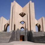 Mausoleum of poets or Mausoleum of Poets (2)