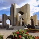 Mausoleum of poets or Mausoleum of Poets (3)