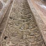 马兰德詹姆清真寺(2)
