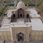 Джамия Варамин