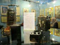 Tehran-Giardino Ferdos – Il Museo Del Cinema (1)