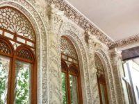 德黑兰·费多斯花园-电影博物馆(3)