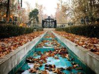 Tehran-Giardino Ferdos – Il Museo Del Cinema (5)