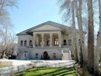 德黑兰·费多斯花园-电影博物馆(9)