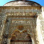 Tower Se Gonbad (4)
