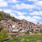 佐努拉格村