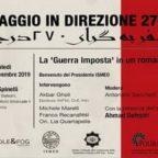 نشست رونمایی برگردان ایتالیایی کتاب سفر به گرای 270 درجه