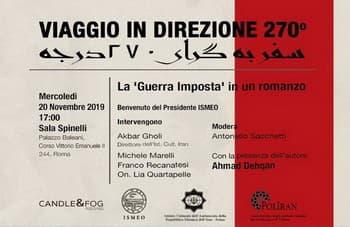 نشست رونمایی برگردان ایتالیایی کتاب سفر به گرای 270 Şirketinin İş İlanları