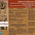 افتتاح ասոցիացիա جوامع فارسی زبان و احتمالاً همایش ایران شناسی در شهر رم