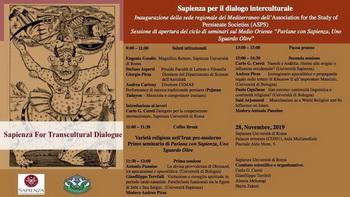 افتتاح انجمن معالعات جوامع فارسی زبان و بر زاری همایش ایران شناسی در شهر رم
