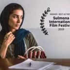 جایزه بهترین بازیگر زن جشنواره سینمایی سالمونا به یک بازیگر ایرانی اختصاص یافت