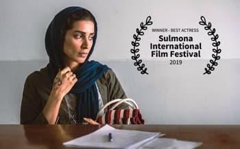 جایزه بهترین بازی ر زن جشنواره سینمایی سالمونا به یک بازیگر ایراني اختصاص یافت