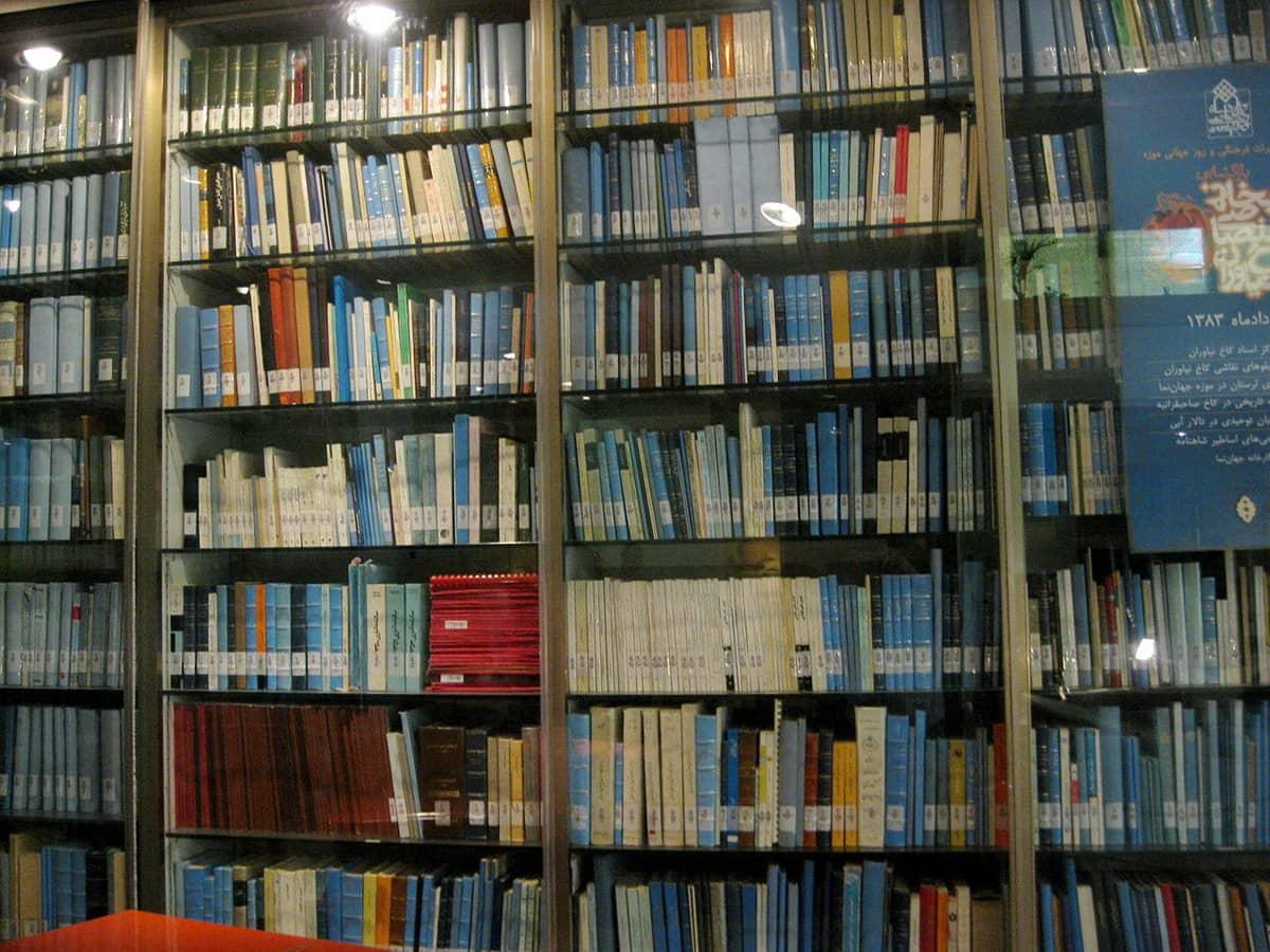 Tehran-Museo della biblioteca Reale