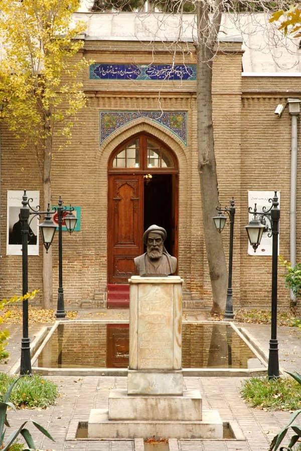 तेहरान-नेगेर्स्टन गार्डन-कमल अल मोक संग्रहालय