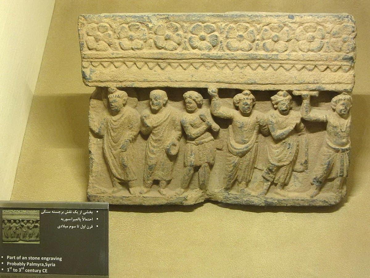 Tehran-Museum Jahan nama