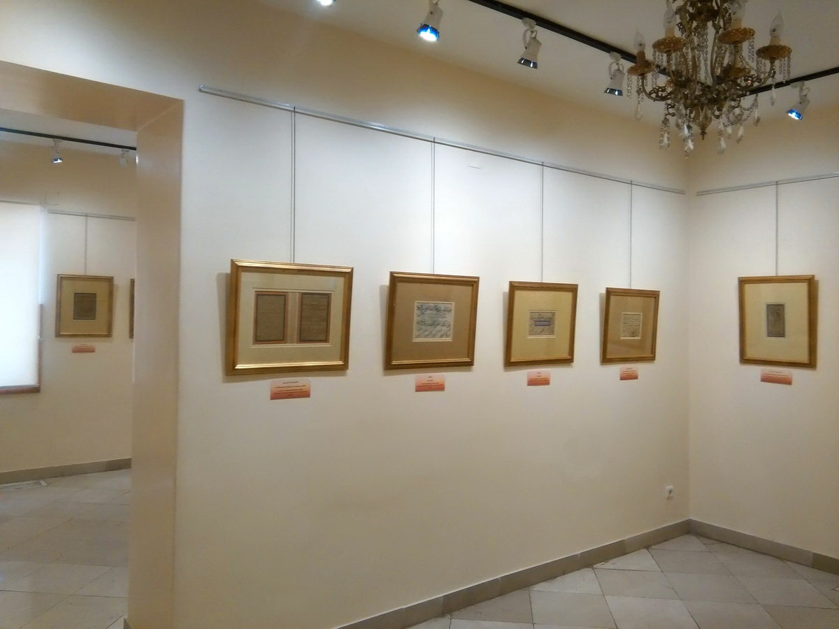 Tehran - Museum of calligraphy and writing Mir Emad