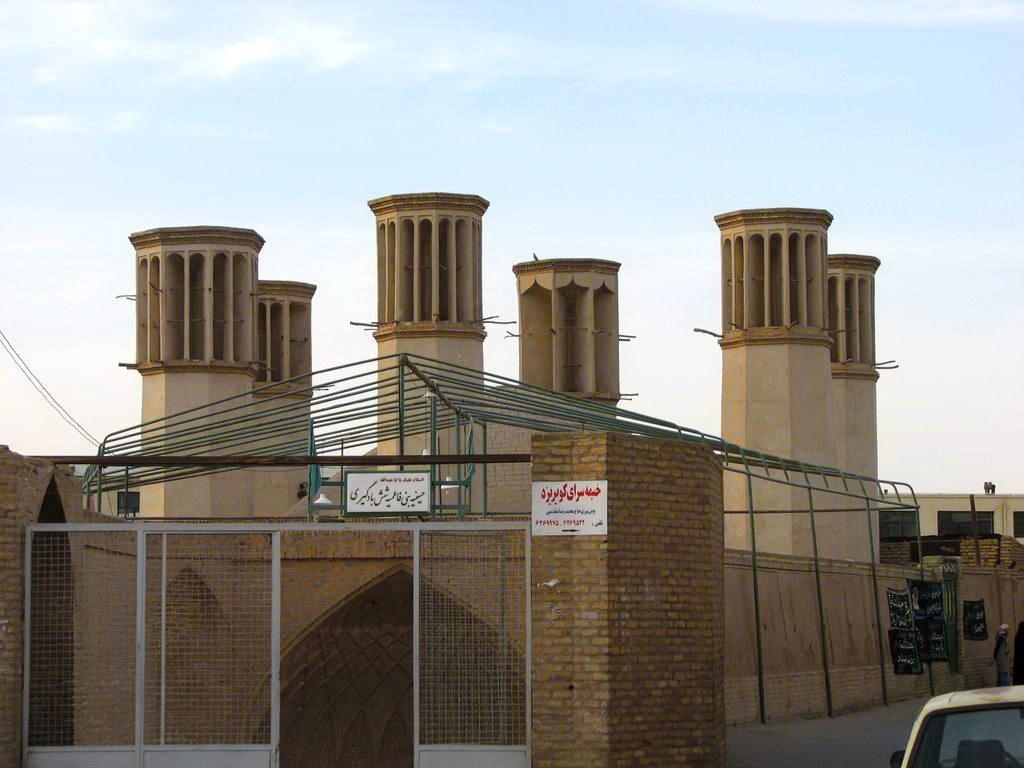Yazd-Ab Anbar Di Shish Badgir