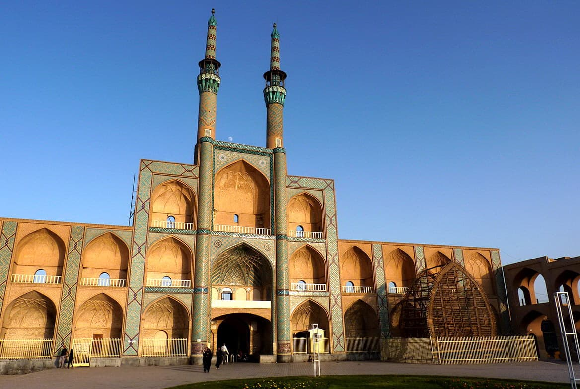 Yazd-Amir Chakhmaq