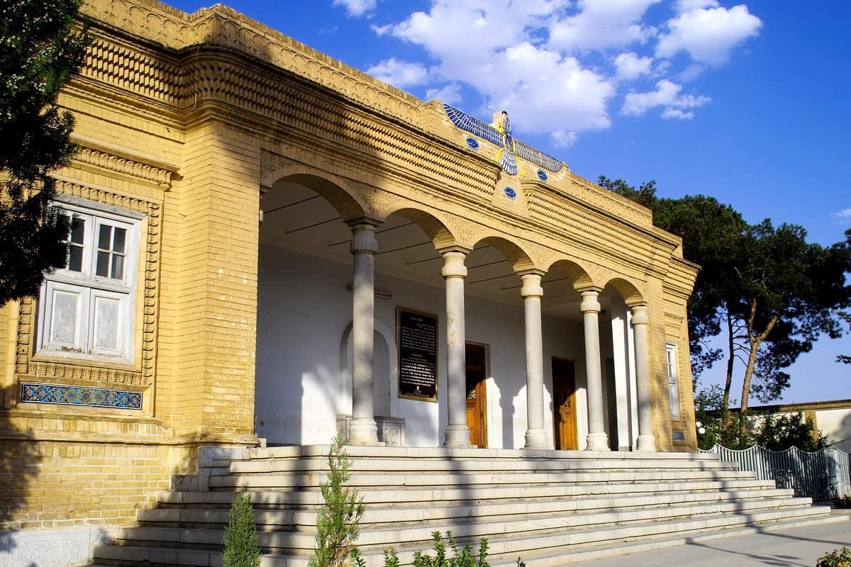 Tempio del fuoco zoroastriano di Yazd