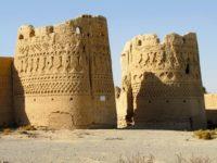 Yazd-Rebat-Abar-Ghu-min