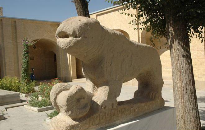 Shahr-e Kord Arkeoloji Müzesi