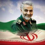 General Qasem Soleimani anısına Başsağlığı Kitabı