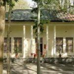 Sa'd अबाद आर्काइव संग्रहालय