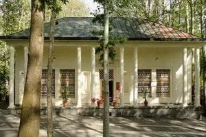 Museo dell'archivio di Sa'd Abad