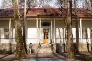 Museo di Farshchian
