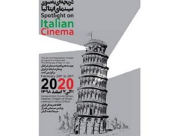دریچه ای به سوی سینمای ایتالیا