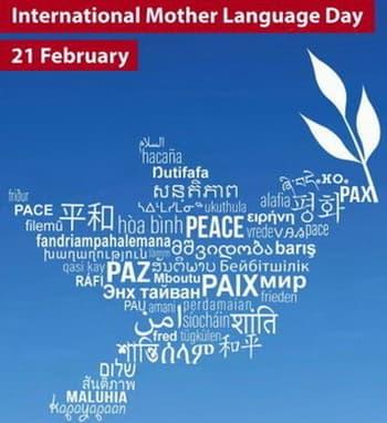 Լեզուն مادری