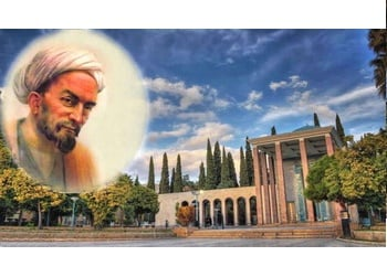 Saadi of Shiraz