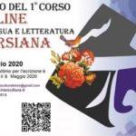 Il primo Corso di lingua Persiana online