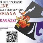 Il Primo Corso di lingua Persiana online per Ragazzi