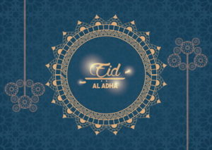 """ईद अल-अधा """": सभी मुसलमानों को दावत के लिए शुभकामनाएं"""
