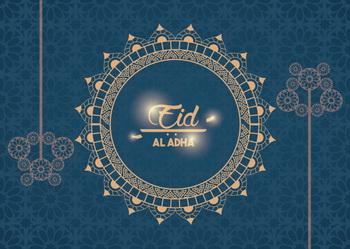 イードアルアドハ」:犠牲の饗宴のためにすべてのイスラム教徒に最高の願い